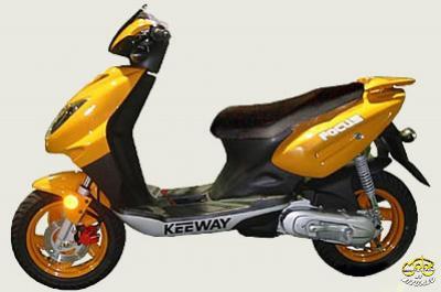 Keeway Focus125 robogó