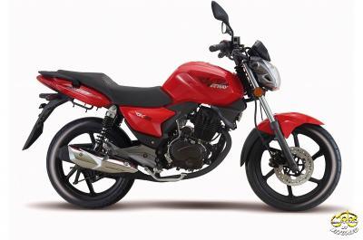 Keeway RKS 125 motor