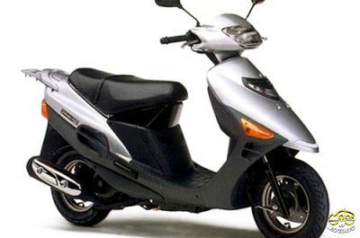 Suzuki Vecstar 150 cm³ robogó.jpg
